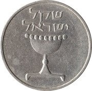 1 Sheqel -  avers