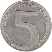 5 Lirot (Hanukkah - Babylon Lamp) – revers