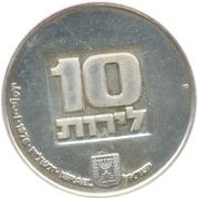 10 Lirot (Hanukkah - US Lamp) – revers