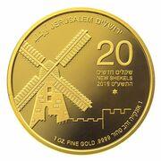 20 New Sheqelim (Moulin à vent) – avers