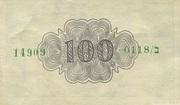 100 Pruta – revers