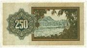 250 Pruta – revers