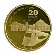 20 New Sheqelim (The Train to Jerusalem) – avers