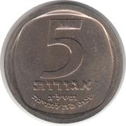 5 Agorot (25ème anniversaire de l'Indépendance) – revers