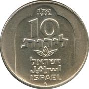 10 Lirot (Hanukkah - Damascus Lamp) – revers