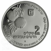2 New Sheqalim (Lion and Pomegranate) – avers
