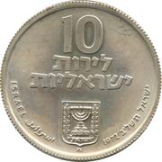 10 Lirot (Pidyon Haben) – avers
