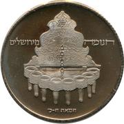 10 Lirot  (Hanukkah - Jerusalem Lamp) – avers