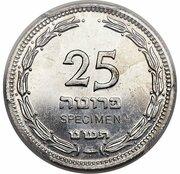 25 pruta (Essai) – revers