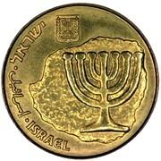 10 Agorot (Hanukkah) -  avers