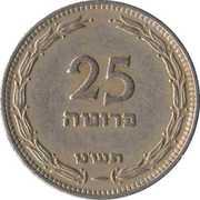 25 Pruta – revers