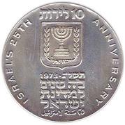 10 Lirot (indépendance) – avers