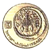 5 Agorot (40th Anniversary of Independence) -  avers