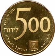 500 Lirot (Israel Bond Program) – avers