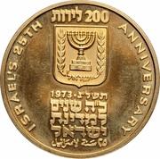 200 Lirot (Independence) – avers