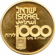 1000 Lirot (Independence) – avers