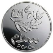 200 Lirot (32nd Anniversary of Independence - Israel Egypt Peace Treaty) – revers