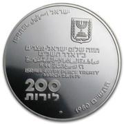 200 Lirot (32nd Anniversary of Independence - Israel Egypt Peace Treaty) – avers