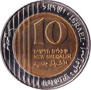 10 new sheqalim -  revers