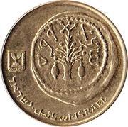 5 Agorot (Hanukkah) -  avers