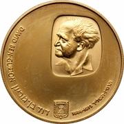 500 Lirot  (David Ben Gurion) – revers