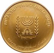 500 Lirot  (David Ben Gurion) – avers