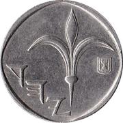 1 New Sheqel (sans point sous l'emblème) -  avers