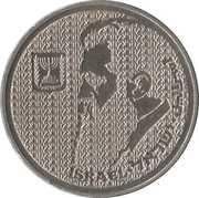 10 Sheqalim (Theodor Herzl) -  avers