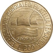 200 lires Exposition philatélique – revers