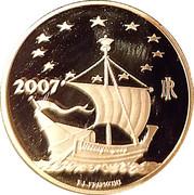 50 Euro (European Arts - Norway) – revers