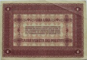 1 Lira (CVP - Austrian Occupation) – revers