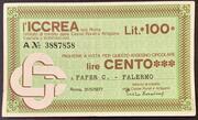 100 lire ICCREA -  avers