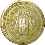 Poids monétaire du 96 Lires de Gênes – avers