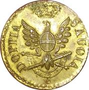 poids Italie. Savoie. Poids monétaire de la doppia neuve de 12 lires (vers 1786-1798) – avers