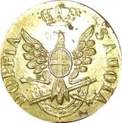 ITALIE - DUCHÉ DE SAVOIE -  Poids monétaire pour la demi-doppia -  avers
