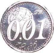0,01 Euro (Miglianico - Chieti - Abruzzo) – avers