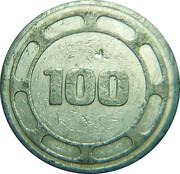100 Lira - Casarsa della Delizia – revers