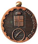 Medal - 68° Adunata Nazionale Alpini – revers