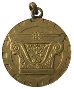 Medal - Scuola di disegno (Chiampo) – avers