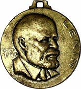 Medal - Vladimir Lenin 100th Anniversary – avers