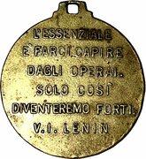 Medal - Vladimir Lenin 100th Anniversary – revers