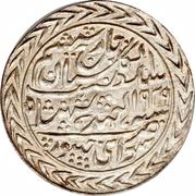 1 roupie - Maharajah Sawai Man Singh II in the name of George VI – avers