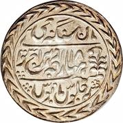 1 roupie - Maharajah Sawai Man Singh II in the name of George VI – revers