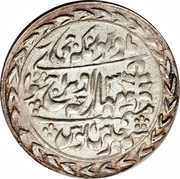 1 Rupee - George V [Man Singh II] – revers