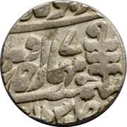 1 Rupee - Victoria [Madho Singh II] – revers