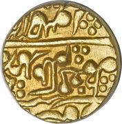 1 Mohur - Madho Singh II – avers