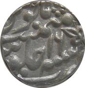 1 Rupee - Shah Alam II - Sawai Madhopur Mint – revers