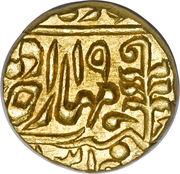 1 Mohur - Madho Singh II – revers