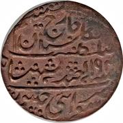 1 Paisa - George VI [Man Singh II] – avers
