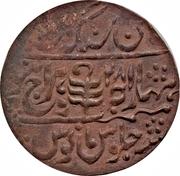 1 Paisa - George VI [Man Singh II] – revers